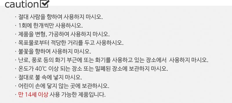생일축하 미니폭죽 10개 샴페인폭죽 이벤트 파티 - 파티마트, 1,000원, 파티용품, 양초/폭죽